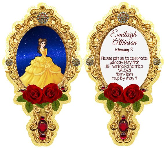 10 personalized beauty and the beast invitation front and
