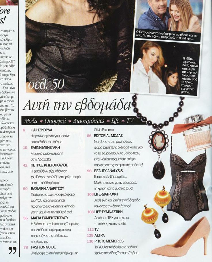 """Black Death"" Collection featured @ YOU Magazine Dec. 2013 ""Black Death"" Collection by Pericles Kondylatos Available to buy on-line @ Etsy e-shop: https://www.etsy.com/shop/PericlesKondylatos"