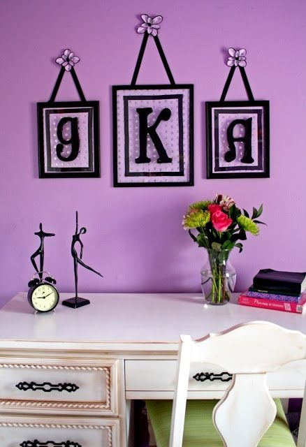 Monogrammed Sign - 11 DIY Wall Decorations to Add Personality to Your Dorm ... [ more at http://diy.allwomenstalk.com ] Of all of the DIY wall decorations for a dorm room, this one is the easiest to make and adds the perfect personalized touch to any wall. Go to any local arts and crafts store and pick out your favorite design of scrapbook paper, some cute wooden letters for your initials, and a piece of canvas or wood to glue everything onto. Glue ... #Diy #Board #Room #Canvas #Projects…