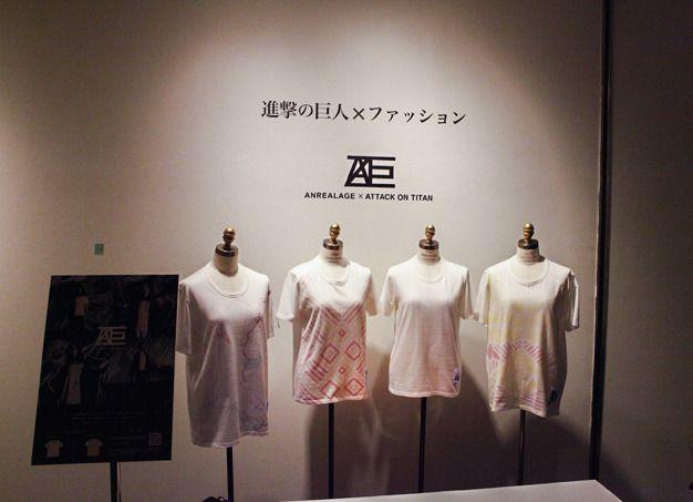 上野の森美術館「進撃の巨人展」に潜入。アンリアレイジTシャツは大人買い! 35枚目