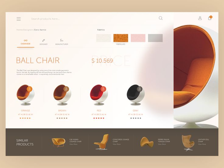 Furniture website interface