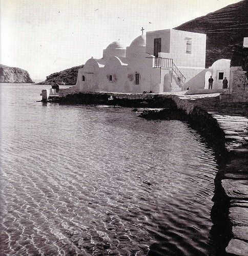 Vathy, Sifnos, 1950s
