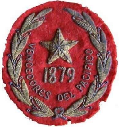 Insignia del Ejército Chileno, usada durante la época de la Guerra del Pacífico - 1879