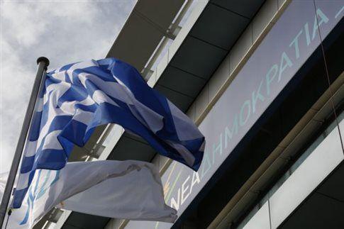 ΜΑΚΕΔΟΝΙΑ ΝΕΑ * MACEDONIA NEWS: Για τις 13 Δεκεμβρίου προγραμματίζονται οι εκλογές...