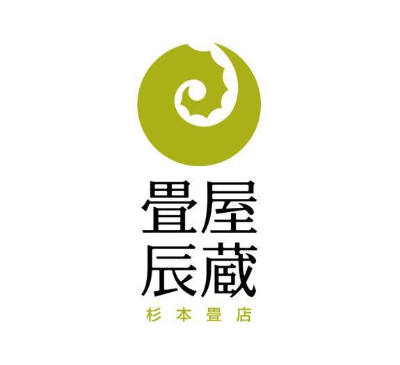 畳屋ロゴデザイン