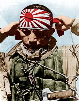 Japanese Kamikaze pilot.  Dad's ship, USS Hunter Liggett shot down four Zeros during the Guadacanal-Solomon Island Campaign.