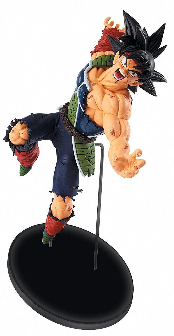 Dragon Ball Z Tenkaichi Budokai 5 Colosseum Goku's Father Bardock Action Figure Banpresto