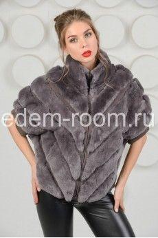 Меховая куртка из кролика рекс