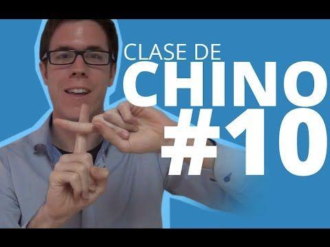Curso de Chino #10 - Time For Excellence