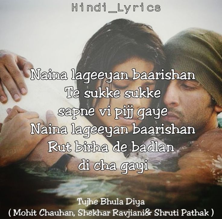 Chahunga Main Tujhe Full Mp3 Song Download: 110 Best Hindi Songs ️ Images On Pinterest