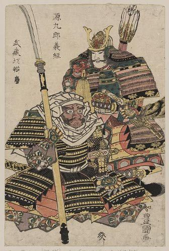 Woodcut print of samurai warrior Genkuro Yoshitsune and warrior monk Musashibo Benkei by Toyokuni Utagawa, c. 1804-1818.