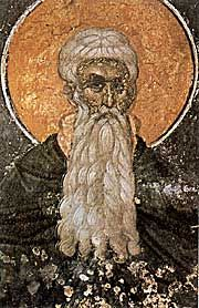 Thursday, July 19, 2012 Litany Lane Blog : recluse, Mt 11:28-30, St Arsenius the Great, Apophthegmata Patrum