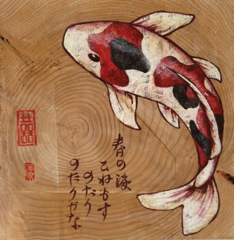 12 best images about poetry earth month on pinterest for Koi fish framed prints