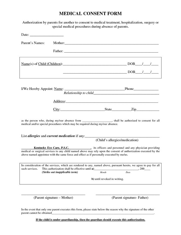 Medical Procedure Consent Form Template Consent form Pinterest - free child medical consent form
