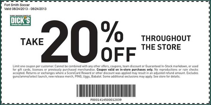 Discount coupons for really good stuff
