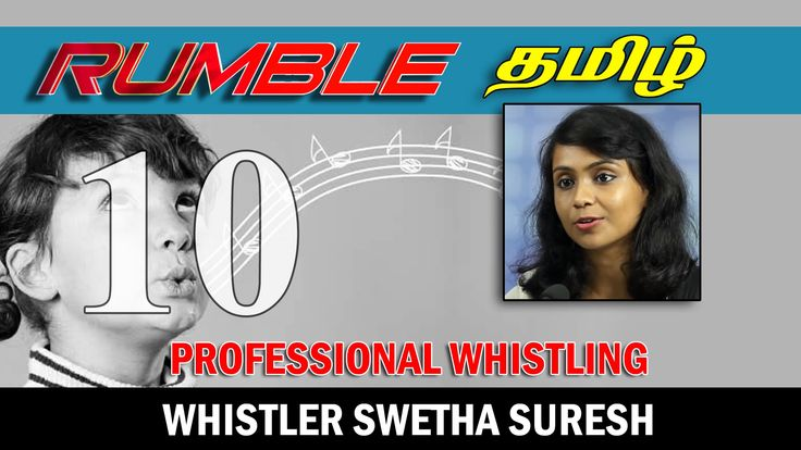 World Whistling Champion Swetha Suresh Says I will conquer the Guinness ...