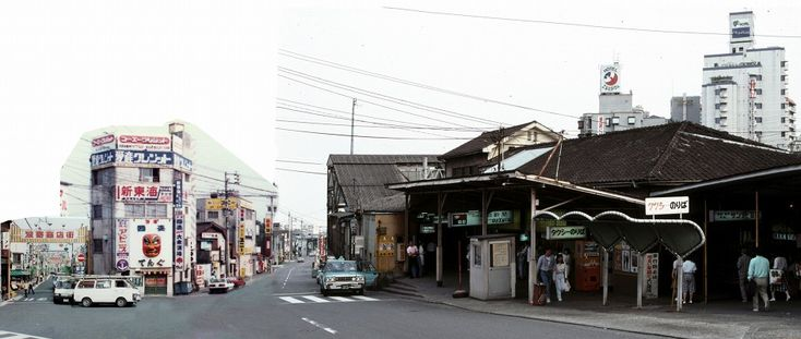 昭和50年頃の名鉄金山橋駅。 | r...