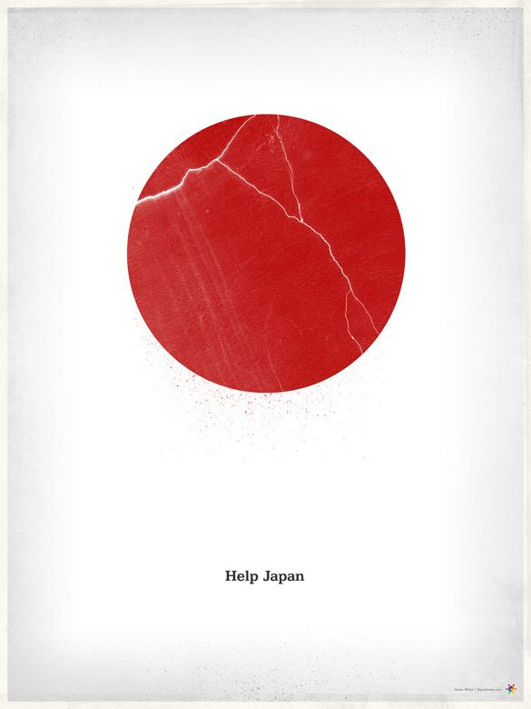 Help Japan print by Signal Noise (James White) raised $20,000 for the Canadian Red Cross for Japanese relief