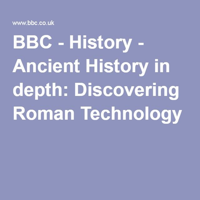 BBC - History - Ancient History in depth: Discovering Roman Technology