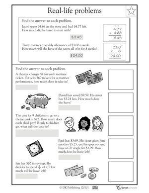 lots of money related math worksheets at this link math worksheets pinterest math. Black Bedroom Furniture Sets. Home Design Ideas