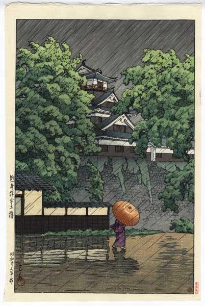 Hasui Kawase - Château de Kumamoto à Samidare, pluie de mai 1948