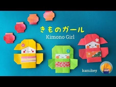 折り紙 レインコートちゃん Origami Raincoat Girl - YouTube