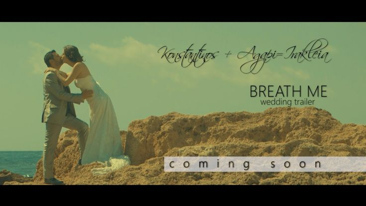 Konstantinos+Agapi=Irakleia|Breath Me|Wedding Trailer