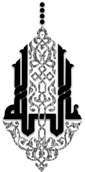 JALALAH – Islamic Graphics