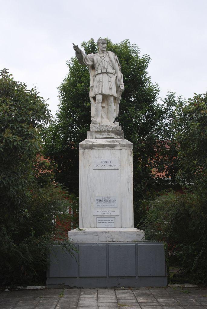 MAKEDONOMAXOI - Macedonian Freedom Fighter, Paulos Melas Statue, Drama Historical Macedonia Greece