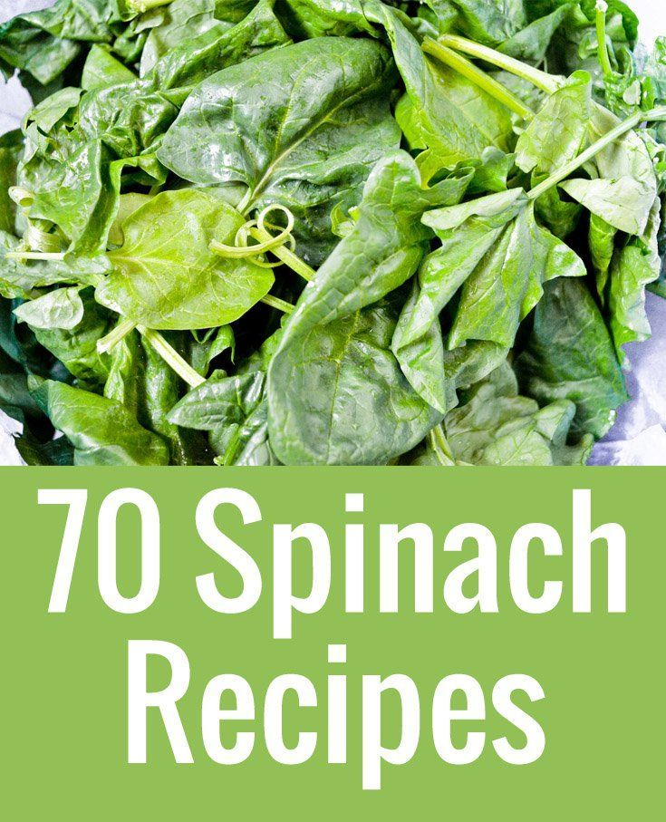 Got fresh spinach and not sure what to do with it? I have 70 delicious spinach recipes and ideas to get your creative juices flowing!