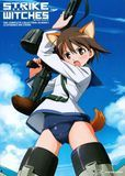 Strike Witches: The Complete Season 1 [2 Discs] [DVD]
