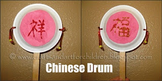Chinese drums: 2 plates stapled/hot glued together, punch hole on each side, tie a string and a bead, popsicle stick handle. Twist for music Red construction paper and Chinese writing for decoration. --Move to the Music theme week