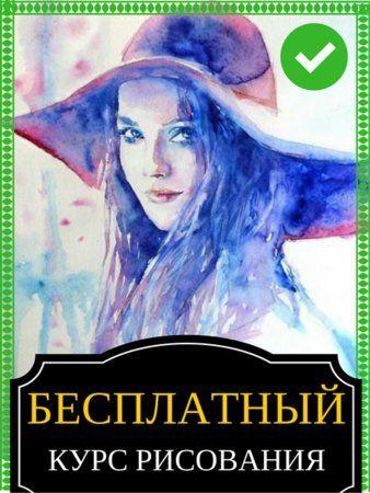 Кексы на кефире   Как приготовить на Webpudding.ru
