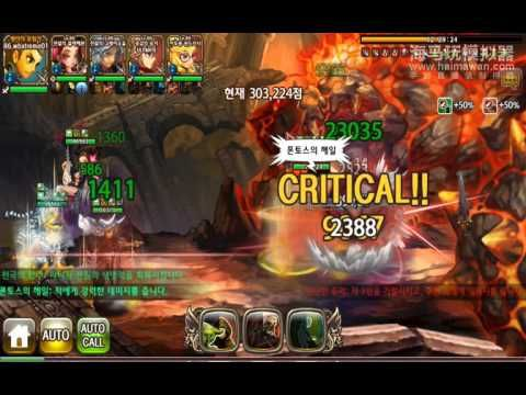 Dragon Blaze Korea Server World Boss Lava Golem Fight 1st December 2015