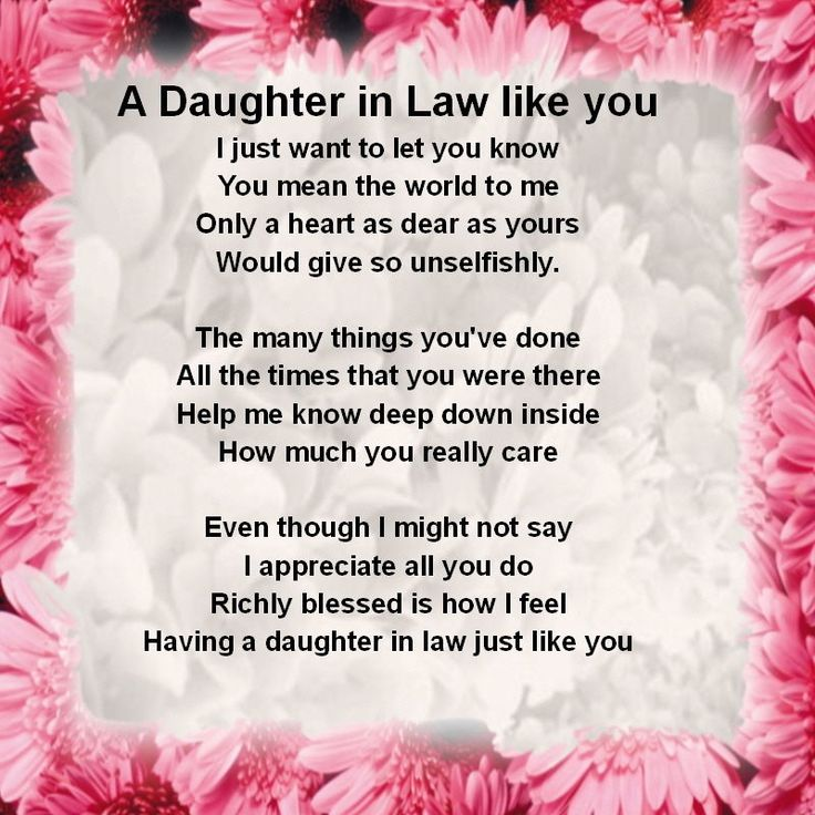 Personalised Coaster Daughter in Law Poem Pink Floral