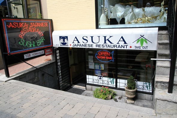 Asuka! Awesome hidden gem in Toronto. One of the BEST sushi restaurants!