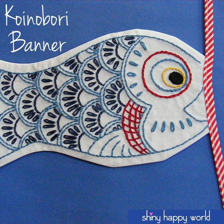Koinobori Carp Banner - embroidery pattern from Shiny Happy World
