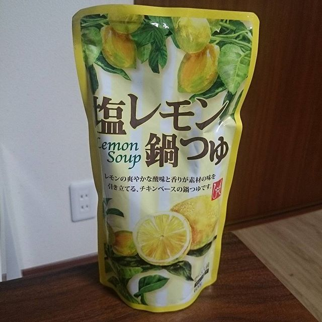 KALDIで売り切れ続出!「塩レモン鍋つゆ」でほっこり♡ | クイ~ズ