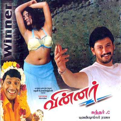 Tamil avi 2013 settai full movie mobile movies