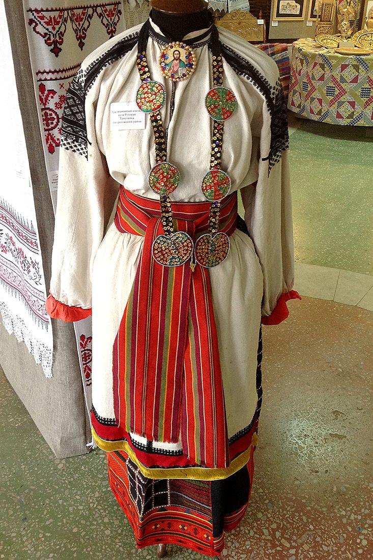 Белгородский народный мужской костюм фото