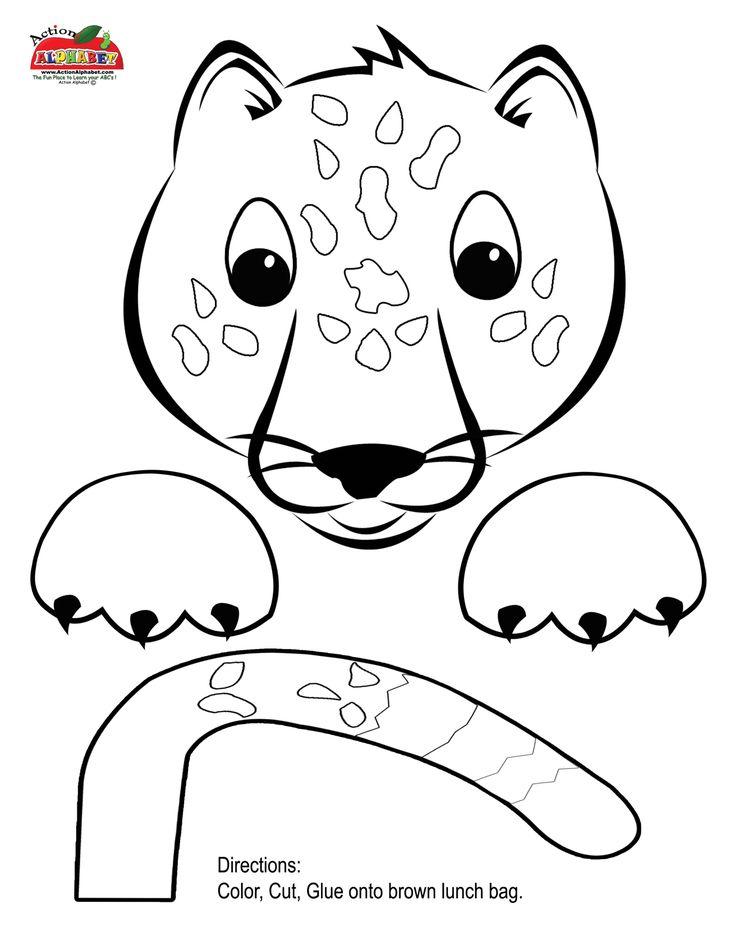 jaguar model for puppet bag