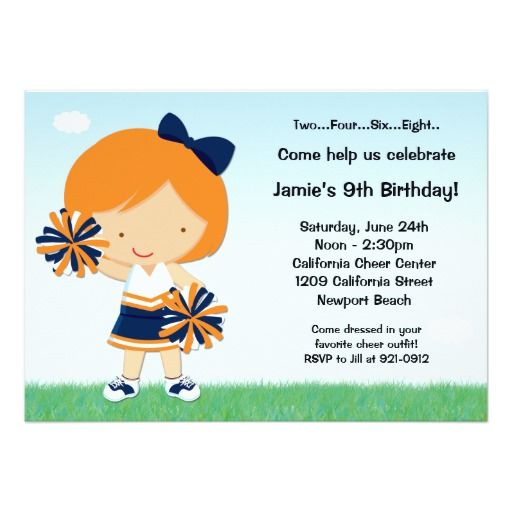Cheerleading Girls Birthday Party Invitation