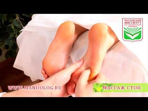Секреты правильного массажа ног в домашних условиях: советы и видео