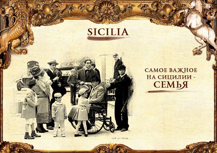 «КОРАБЕЛЬНЫЙ БОГ», книга Олега Гольцмана. Её Величество Сицилия! Интригующая Загадка не один век хранится в Вашей обители. Говорят, что «деловым людям» Сицилии нет равных в вопросах бизнеса – вы либо играете по правилам, либо... И почему сицилийцы так непохожи на итальянцев? Эти и многие другие вопросы призвана осветить книга – «КОРАБЕЛЬНЫЙ БОГ». Книга написана на основании научной экспедиции и совместных исследованиях Олега Гольцмана и Олега Мальцева. Стр. 04