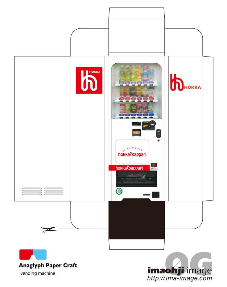 paper vending machine