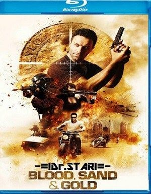 resident evil 5 full movie download in hindi 480p