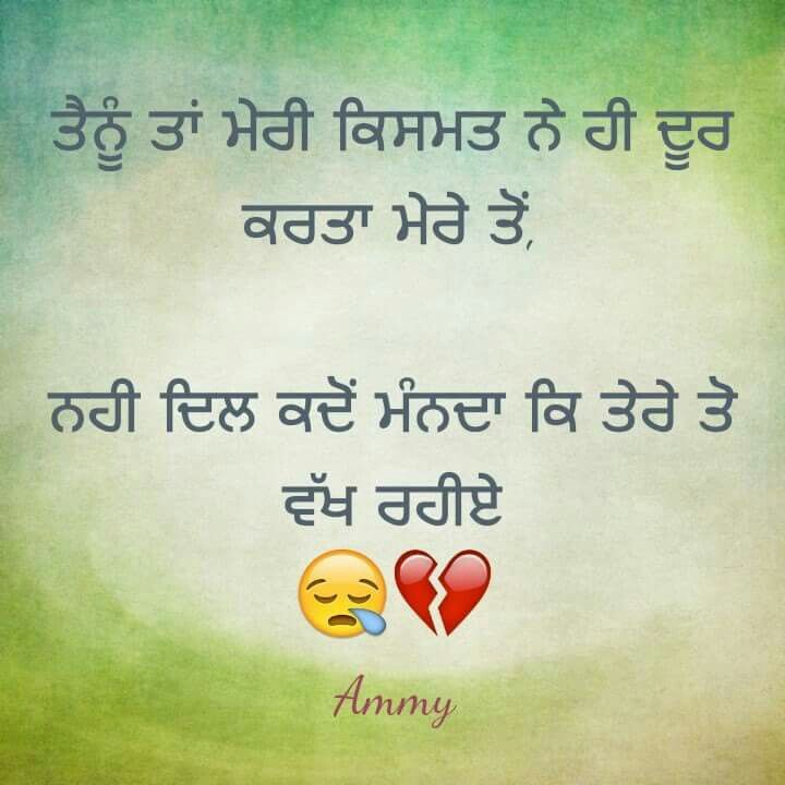 146 Best Punjabi Images On Pinterest