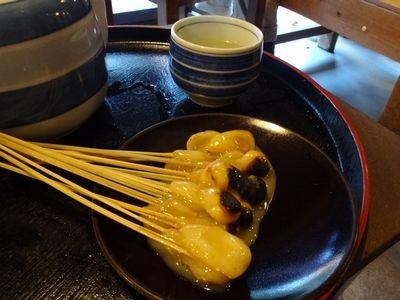 aburimochi Kyoto Japan  あぶり餅