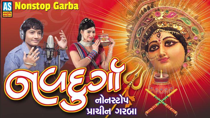 "Navratri Songs ""Navdurga"" ||Non Stop Gujarati Garba ||Mital Gadhvi Garba..."