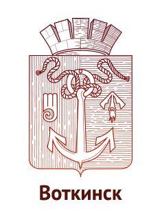 Герб Воткинска